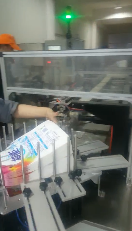 Our new automatic spout fixing machine